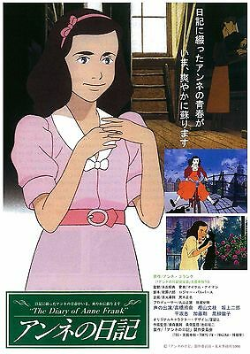 35mm DIARY OF ANNE FRANK ANIME TRAILER/FILM/MOVIE/FLAT/TEASER アンネの日記 劇場版 アニメ 予告編