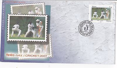 cricket 2007 Nepal First Day cover FDC postal envelope handstamp