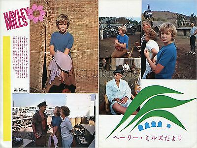 HAYLEY MILLS 1965 Vintage JPN PICTURE CLIPPINGS 2-Sheets  #LF/X