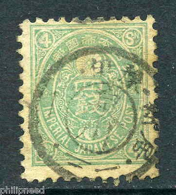 Japan 1876 4 Sen Green Used Almost Complete Cancel [P621