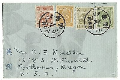 CHINA MANCHUKUO 1935 set of 4 on cover ex HAIJU KOREA, fine postmark/cancel RR