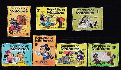 Walt Disney postage stamps lot (7) from Republic of Maldives, mail theme 1979