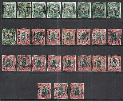 SOUTH-WEST AFRICA SCOTT 85a, 85d, 86a, 86d x 27 MINT/USED - 1926 ISSUES