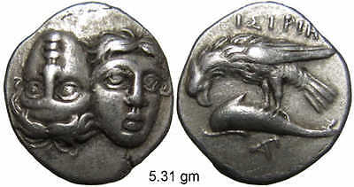 Smsd* Wonderful  Istros Ar Drachm #55