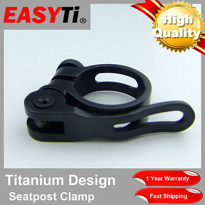 EasyTi Black Titanium 31.8mm Quick Release Seat Post Clamp