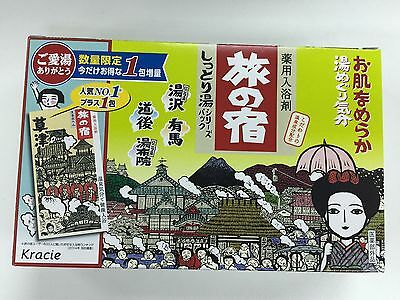 JAPAN TABINOYADO bath salts Japanese Onsen Hot spring 5 type set