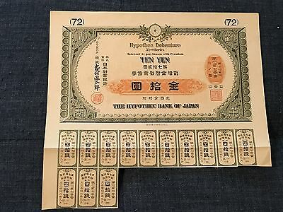 1919.THE HYPOTHEC BANK OF JAPAN .Government Bond Of Japan NO.57
