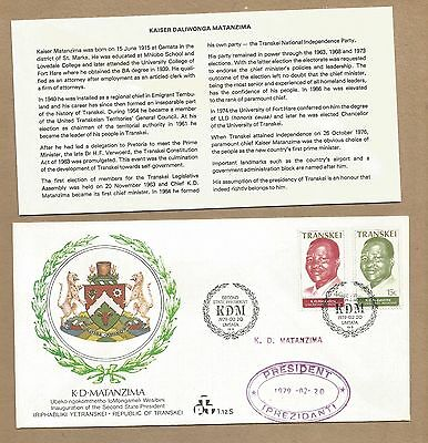Transkei: FDC + Info card + FDFolder. Both stamped 'Presidents Office' (Ref 937)