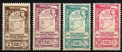 SYRIA OVERPRINT STAMP Collection