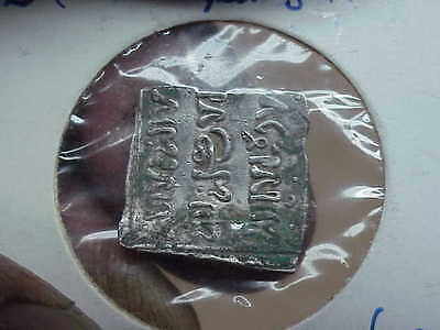 #975 Ancient Silver Square Coin 545 A.d. Byzantine Estate 1400 Years Old