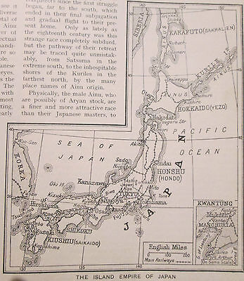 vintage 1934 mini map of the island empire of Japan