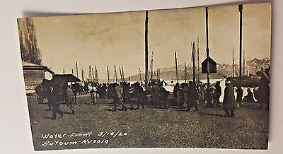 WWI Era RPPC Water Front 3/10/20 Bayoum Russia Real Photo Post Card Civil War