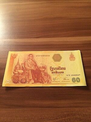 Thailand 60 Baht commemorative banknote