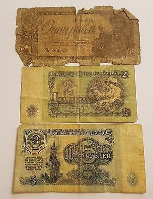 Old 3 Banknote Paper Money