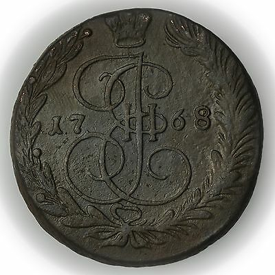 Russia C#59.3 1768EM 5 Kopeks, Very Large Copper Coin [3056.29]
