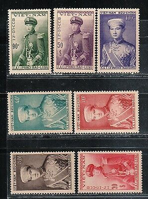1954 South Vietnam stamps, Prince, full set MNH brown gum, SC 20-6
