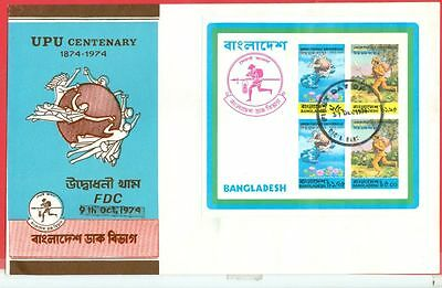 Bangladesh Topic 1974 UPU S/S M/S on FDC Cover Lot#3490