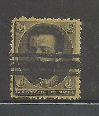 Spain King Amadeo I, Perforated Proof Specimen of Antillas Puerto Rico Stamp