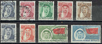 KUWAIT 1960, 10th Anniversary of Independance,  3478