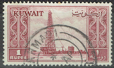 KUWAIT 1940's -50's, 5 light used, Old currency to 1 Rupee, Fine designs,  3479