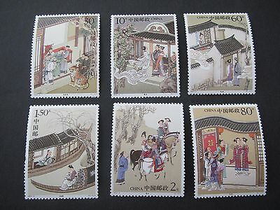 Chinese China Stamps From 2003