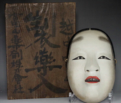 WAKAONNA - Japanese lacquered mask - beautiful young woman face #2405