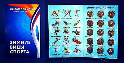 Russia, Olympic Sochi 2014, Hockey, colored 15 coins x 1 Rbl in album