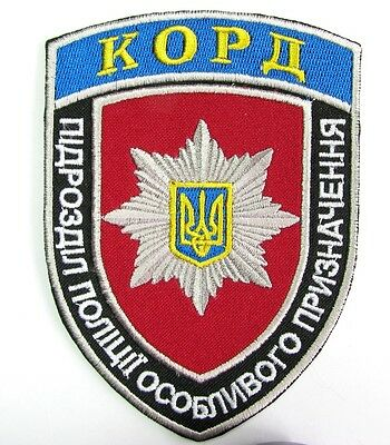 Ukraine Patch Police Special Forces Swat Special Unit Cord #590