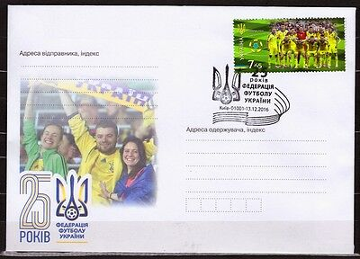 UKRAINE 2016  FDC COVER  25 of the FOOTBALL FEDERATION of UKRAINE, SOCCER
