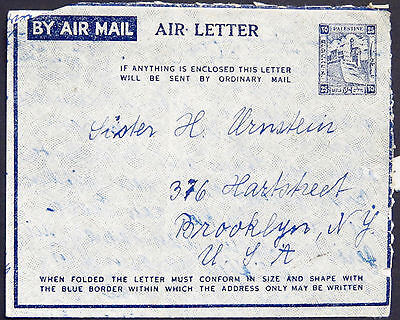JANUARY 1948 Bat Yam PALESTINE to Brooklyn NY AIR LETTER Interesting text re war