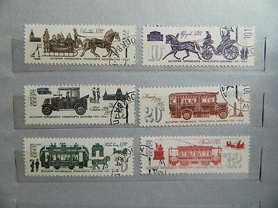 History of Moscow CITY transport postal stamps 1981 USSR vintage non used