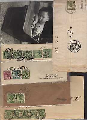 Timbre Timbres LOT LETTRE ANCIENNE OLD COVER CHINE CHINA