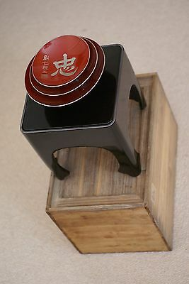 Japanese Red Cross lacquer sake cup presentation set with stand & outer box