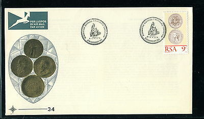 1974 South Africa RSA FDC. Coin. First Day Cover