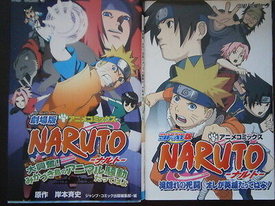 Japanese manga NARUTO Movie Ver. and JFAT Ver. in JAPANESE *All in color!