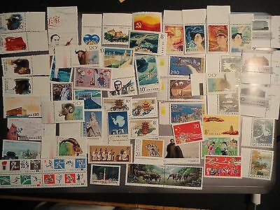 Selection of modern Chinese MUH stamps