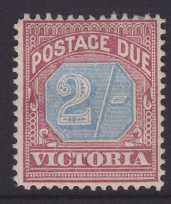 VICTORIA RARE 1890-94 2/- Blue/ Brown QV POSTAGE DUE SG D9 CV$260+(DA48)