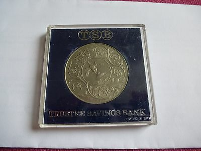 Commemorative Coin - Silver Jubilee of Queen Elizabeth 2nd