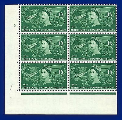 1958 SG569 1s3d Green Commonwealth Games Cylinder Block 3 Perf Type A MNH AEGA