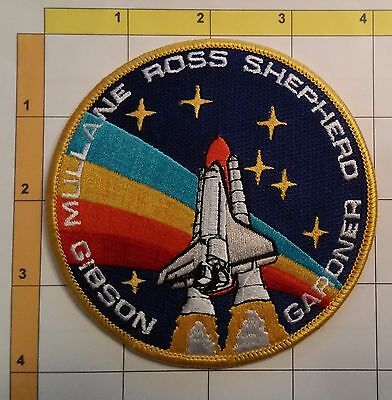 NASA Space Mission Exploration STS-27 Gibson Mullane Ross Astronaut Patch
