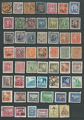 China.  107 Stamps Mint And  Used .