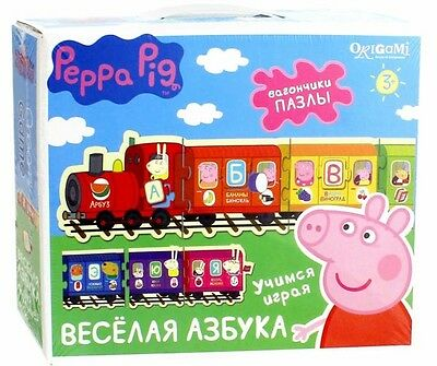 """Peppa Pig. Game. Train """"Merry Alphabet"""" + book """"ABC"""" - Russian Letters"""