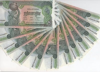 C87 Cambodia 500 Riels P-16 1973 Consecutive 12 Banknotes Currency Money