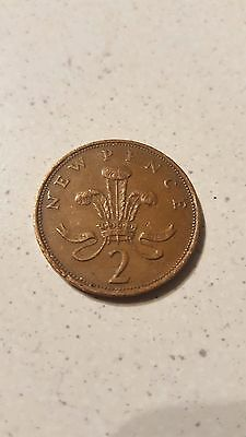 New Pence Two Pence collectible 2p 1981 circulated