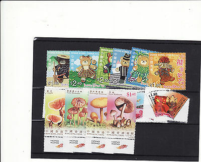 Hong Kong - 2006+ 3 Unmounted Mint Sets Some Perf Damage To 1 Set