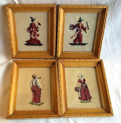 Two Couples -  4 Petit Point - Same framing on all four (50)