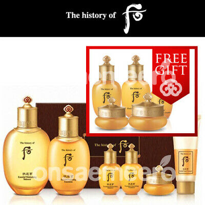 The History Of Whoo Gongjinhyang 2Pcs Special Set