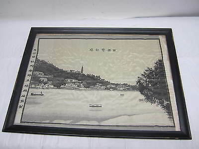 Vintage Chinese or Japanese Framed B & W Silk Picture