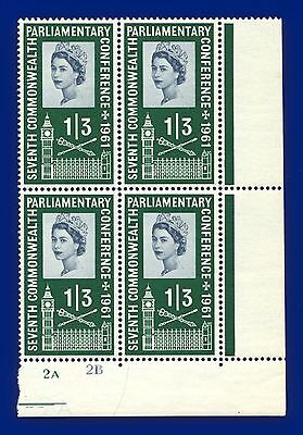 1961 SG630 1s3d Commonwealth Parliamentary Conf. Cylinder Block 2A 2B MNH AEWJ
