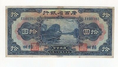 c3 China Provincial Bank of Kwangsi 10 Dollars 1929 P-S2341a Banknote